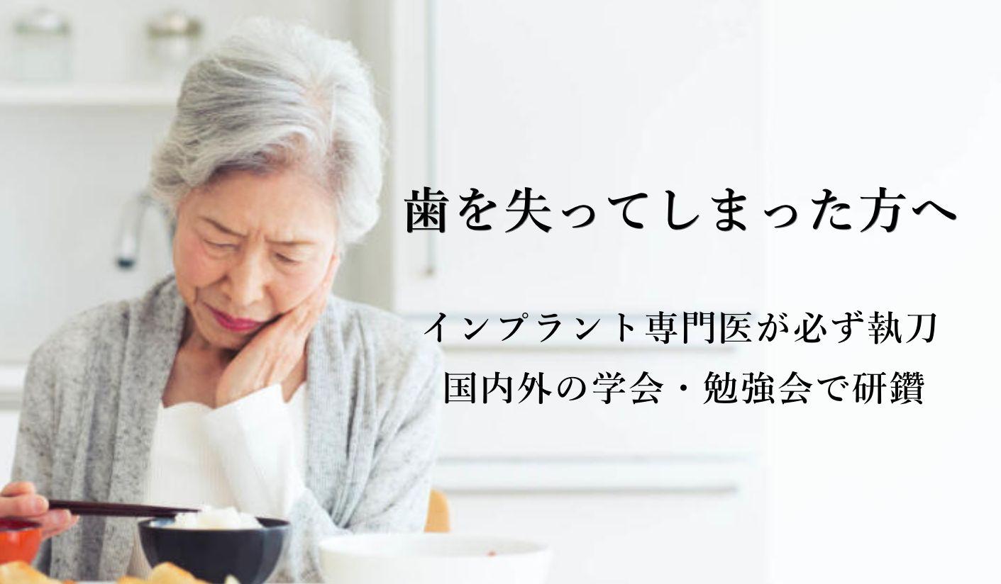 地域に愛されるアットホームな歯医者さんを指します。